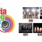 アジア最大の音楽フェスティバル アジアソングフェスティバル2015<br>ライブ・ビューイング 実施決定