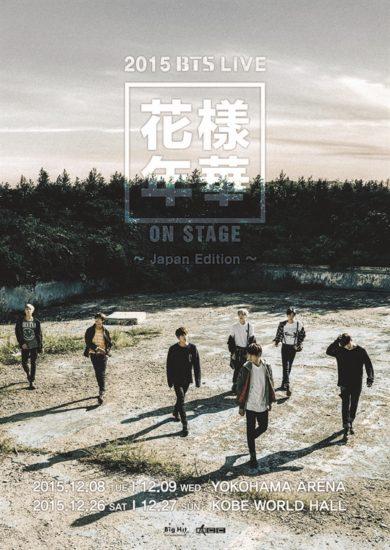 [BTS] poster_jp_fix1