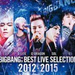 あなたが撮りたいのはどのメンバー?BIGBANGと2ショット!?<br>劇場限定「BIGBANGオリジナルプリントシール」実施&直筆サイン色紙が当たる<br>劇場来場者キャンペーン決定!