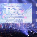 『takagi presents TGC KITAKYUSHU 2015 by TOKYO GIRLS COLLECTION』F.A.E.P.レポート