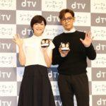 dTV日本独占ドラマ「シークレット・メッセージ」プレミアムイベント<br>上野樹里&T.O.P from BIGBANGチェ・スンヒョンが、「幸せです!」と日本のファンに感謝