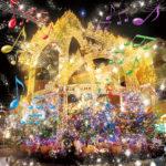 """妖精たちの国へようこそ!<br>11月7日(土)、パークプレイス大分に新たな参加型イルミネーションが初登場!<br>今年のコンセプトは""""メロディ・イルミ""""!"""