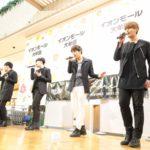 F.CUZ 9thシングル『Forever』リリース記念イベント<br> 12/6イオンモール大牟田レポート