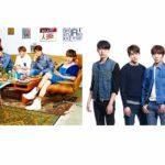 【MUSIC ON! TV(エムオン!)】<FTISLAND&CNBLUEスペシャル>