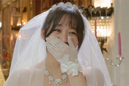 私が結婚する理由