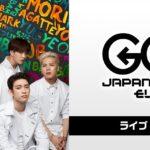 """GOT7 Japan Tour 2016 """"モリ↑ガッテヨ"""" ライブ・ビューイング実施決定!"""