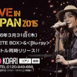 """チャン・グンソクが2015年下半期に開催した2つの公演<br>""""TEAM HHALLOWEEN PARTY""""と""""LIVE IN JAPAN""""のDVD発売を前に<br>先行映像公開!!"""