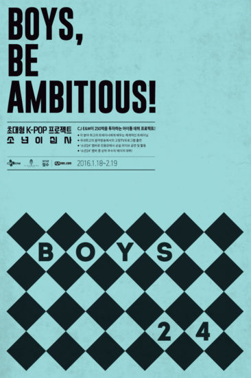 Boys 24 Launching Poster Final(Web)