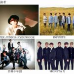 SUPER JUNIOR-LEETEUK、RYEOWOOK、ク・ハラ INFINITE、防弾少年団、MONSTA X 出演 「Power of K 2016 Korea TV Fes in Japan」開催決定!