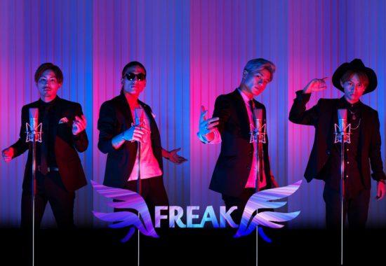FREAK_IFG_Asya_s