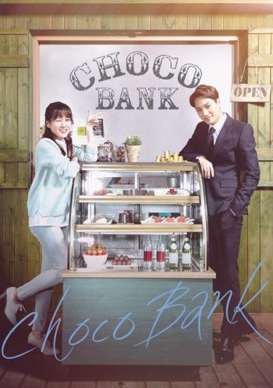 chocobank_poster(ロゴあり)1