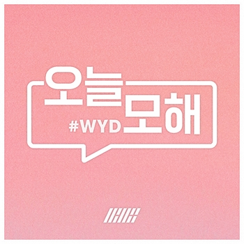 iKON WYD DIGITAL SINGLE J-syalight