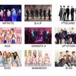 熊本地震の復興支援がテーマ・K-POP夏フェス 「MBC Korean Music Wave In Fukuoka」 7月30日、31日ヤフオク!ドームで開催決定!<br>韓国を代表する大物アーティスト、話題の新人グループが真夏の福岡に集結!