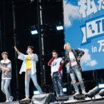 """BIGBANGに続く第2のボーイズグループ""""WINNER""""ドリカムフェスに出演! <br>ツアーでも大人気の「うれしい!たのしい!大好き!」をカバー披露!!<br>3万5千人が熱狂!!"""