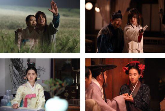 朝鮮魔術師2