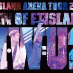 FTISLAND、8月17日発売LIVE DVD&Blu-ray<br>「Arena Tour 2016 -Law of FTISLAND:N.W.U-」特典映像ダイジェスト公開!