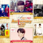 SUPER JUNIOR-LEETEUK、KYUHYUN、2PM、NCTほか出演<br>「KNTV 20th & DATV 7th Anniversary Live 2016」に視聴者2,000名様をご招待!