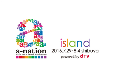 a-nation2016_islandv