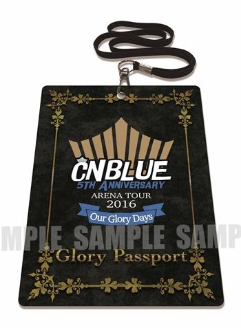 Gloryパスポート