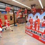 宮崎・旅の駅『はまぐり碁石の里』オープン30周年記念 <br>伝統芸能を楽しむ、 日本初の「ひょっとこミュージアム」を新設