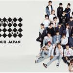少年 24 日本公式ファンクラブ 日本公式ファンクラブ OPEN! <br>初来日イベント 初来日イベント 無料ご招待決定 !!