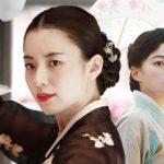 映画『愛を歌う花』2017/1/7(土)公開決定! ポスタービジュアル解禁!!