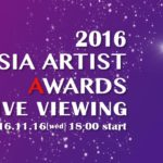 K-POP & 韓流俳優 豪華スター続々出演!<br>2016 Asia Artist Awards ライブ・ビューイング実施決定!