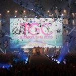 『takagi presents TGC KITAKYUSHU 2016 by TOKYO GIRLS COLLECTION』<br>2016/10/9(日)西日本総合展示場新館 レポート