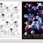 EXO、SHIBUYA109とのクリスマスキャンペーンの開催が決定!