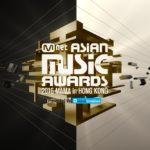 音楽でひとつになるアジアNo.1の音楽授賞式 2016 Mnet Asian Music Awards<br>12/2@香港 第1弾出演者 EXO、防弾少年団の出演が決定!