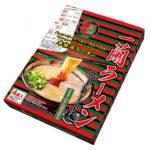新商品「一蘭ラーメンストレート麺赤い秘伝の粉付」<br>11月1日(火)より通販限定で発売開始!