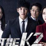 【Mnet10th】実力派イケメン俳優チ・チャンウク最新出演作!「THE K2(原題)」2016年1月Mnetにて日本初放送決定!
