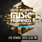 アジア最大級の音楽授賞式2016 Mnet Asian Music Awards <br>ライブ・ビューイング実施決定!