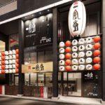 2017年2月下旬、福岡・天神西通りに、立ち呑みできる「一風堂スタンド」が<br>オープン!<br>2階は全席座ってラーメンが楽しめる、大型旗艦店に生まれ変わります!