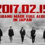 全世界待望のBIGBANG MADEフルアルバム、来年2月15日(水)日本発売決定!!