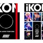 BIGBANGの系譜を継ぐ大型新人iKON(アイコン)、「iKON JAPAN TOUR 2016」のDVD & Blu-rayが2月1日(水)にリリース決定!