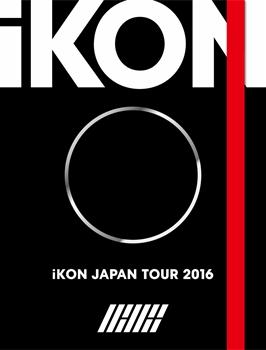 ikon_japantour2016_%e5%88%9d%e5%9b%9ejkt-1