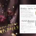 福岡天神◇ソラリアプラザのクリスマス!<br>昨年大好評だった参加型イベントの第二弾、「Baby tells more」を開催します。さらに、飲食店ではスパークリングワインにぴったりの新作メニューが期間限定で登場!