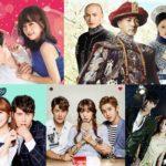 【アジアドラマチックTV 3月新番組情報】<br>3月のアジドラは面白すぎて社会現象を起こしたドラマをお届け!
