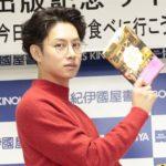 SUPER JUNIOR-ヒチョル、初のラーメン本を上梓<br>「次は、東京か大阪か沖縄で!」 ≪オフィシャルレポート≫