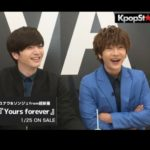 ユナク&ソンジェ from 超新星が、「KpopStarz by AWA」に出演!年上好き!?テキーラ好き!?2人の意外な一面披露。