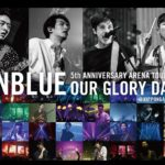 CNBLUE、映像作品「5th ANNIVERSARY ARENA TOUR 2016 -Our Glory Days- @NIPPONGAISHI HALL」ダイジェスト公開!