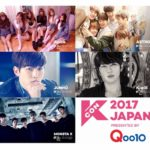 『KCON 2017 JAPAN × M COUNTDOWN』 第1弾ラインナップに<br> Apink、ASTRO、JUNHO (from 2PM)、K.will、MONSTA Xの出演が決定!