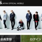 防弾少年団(BTS)日本公式モバイルサイト BTS JAPAN OFFICIAL MOBILE、<br>3月6日オープン!