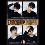 EAST ONE ~Start up concert~ 開催!!