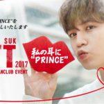 アジアのプリンス、チャン・グンソクがおよそ2年ぶりに<br>日本での公式ファンミーティングを4大都市で開催することが決定!