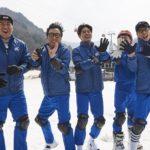 【KNTV】6月はボゴムマジック特集!