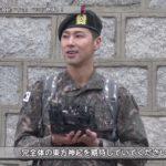 Mnet Japan オリジナル韓流エンタメ番組「M タメBANG !」 <br>除隊直後の東方神起ユンホが登場!!