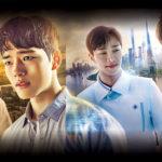 ヨ・ジング、キム・ガンウ、イ・ギグァン(Highlight)出演!<br>「サークル:繋がった二つの世界(原題)」Mnetで 8 月に日本初放送決定!!