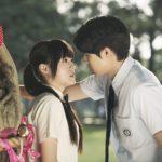 台湾ドラマ「イタズラなKiss~Miss In Kiss」 日本版オリジナル予告編<br>映像公開!♥6/23セルDVD-BOX1発売&8/2DVDレンタル開始♥
